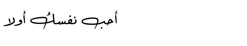 عرض الخط (A) Arslan Wessam B (A) Arslan Wessam B