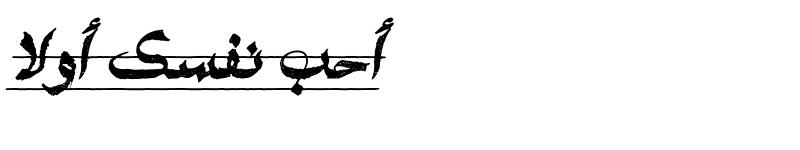 Preview of A Farzian Regular