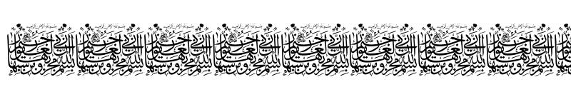 عرض الخط Aayat Quraan 12 Regular