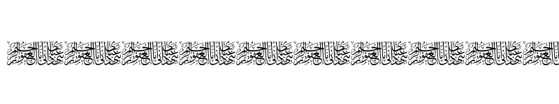 عرض الخط Aayat Quraan 21 Regular