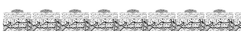 عرض الخط Aayat Quraan 22 Regular