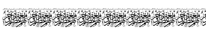 عرض الخط Aayat Quraan 29 Regular