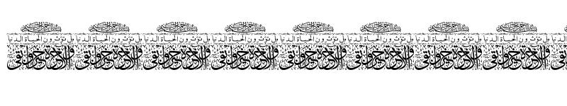 عرض الخط Aayat Quraan 30 Regular