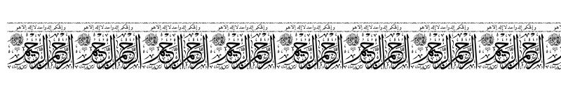 عرض الخط Aayat Quraan 8 Regular