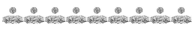 Preview of Aayat Quraan_032 Regular