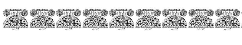 عرض الخط Aayat Quraan_035 Regular