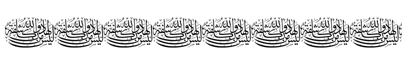 Preview of Aayat Quraan_036 Regular