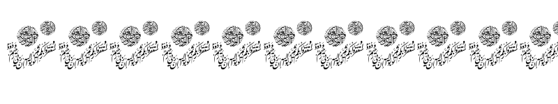 عرض الخط Aayat Quraan_039 Regular