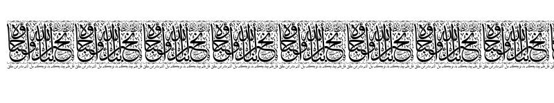 عرض الخط Aayat Quraan_042 Regular