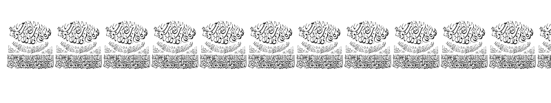 Preview of Aayat Quraan_043 Regular