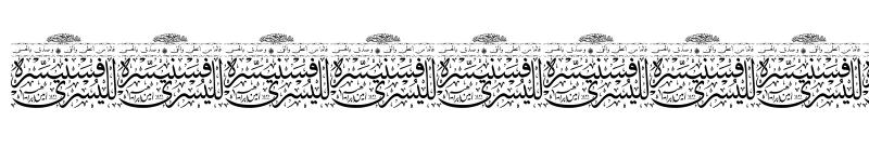 عرض الخط Aayat Quraan_045 Regular
