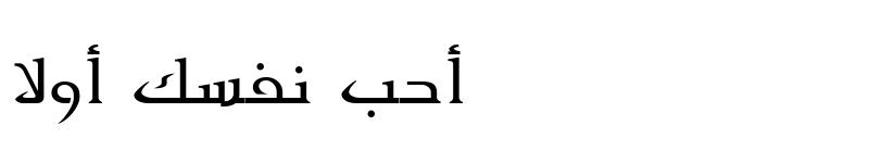 عرض الخط ae_Nada Regular
