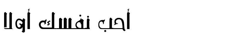Preview of ae_Ostorah Regular