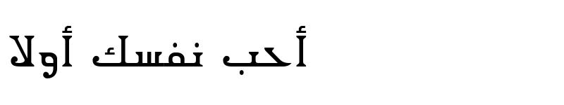 عرض الخط ae_Petra Regular