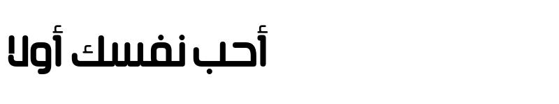 عرض الخط Air Strip Arabic Regular