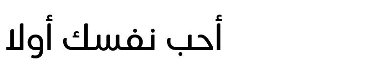عرض الخط AirArabia Normal Regular