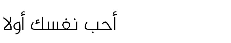 عرض الخط Al-Jazeera-Arabic Light