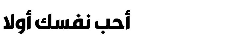عرض الخط Al Qabas Bold