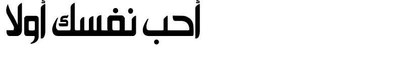 عرض الخط Al-Rashed Sayidty Regular