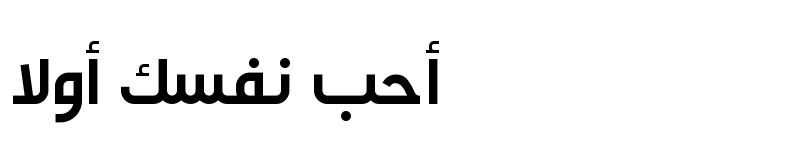 عرض الخط AlGhadTV Bold