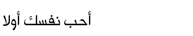 Preview of AlHurraTxtlight Italic