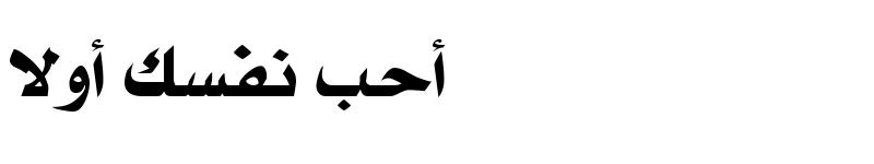 عرض الخط Almohanad long kaf Regular