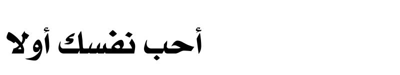 عرض الخط Almudid Regular