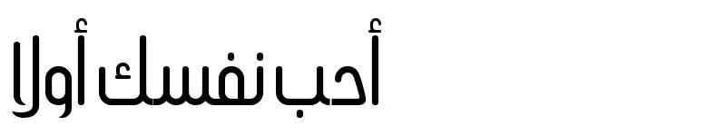 عرض الخط Ara Alharbi Alhanoof Regular
