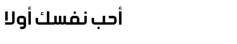 عرض الخط Ara ES Nawar Regular