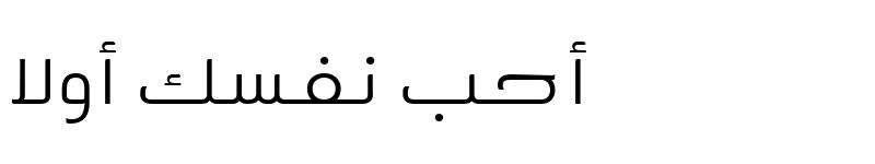 عرض الخط ArianLT-Regular Regular