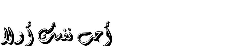 عرض الخط ayman24 ayman24