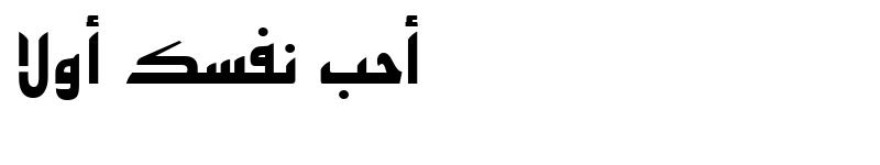 عرض الخط B Esfehan Bold