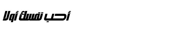 عرض الخط BeeatyWeather Bold Italic
