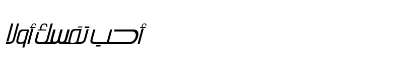 عرض الخط BeeatyWeather Medium Italic
