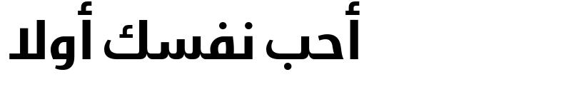Preview of BigVesta Arabic Beta Bold