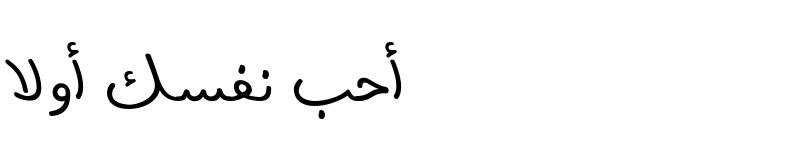 Preview of Dima Font Regular