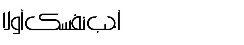 Preview of Dima Salam Regular