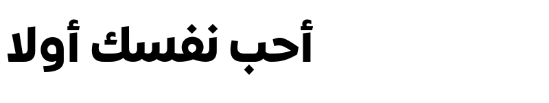 Preview of Expo Arabic Bold