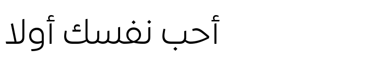 Preview of Expo Arabic Light