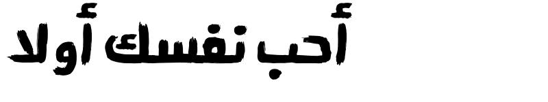 عرض الخط FF Bouya Normal