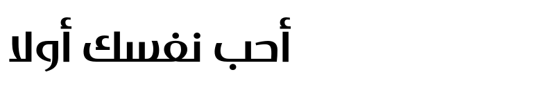 Preview of FF Dusha Arabic Regular