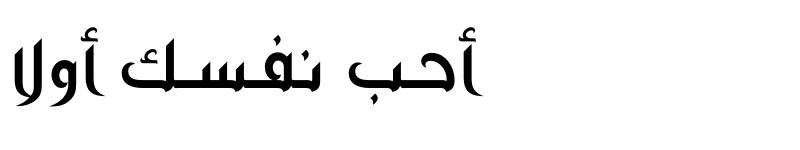 عرض الخط GE MB Farasha Bold