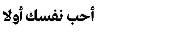 عرض الخط Greta Arabic Bold