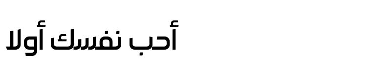 عرض الخط Israr-Syria Regular