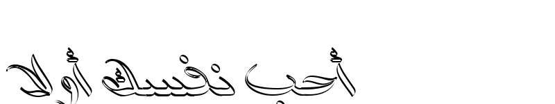 Preview of Italic Outline Art Regular