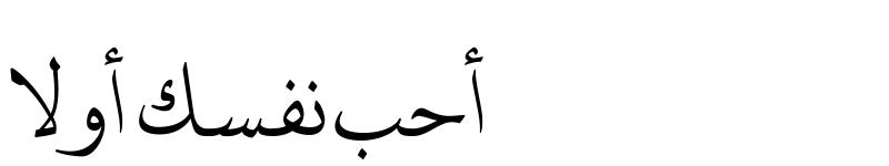عرض الخط Nabi Regular
