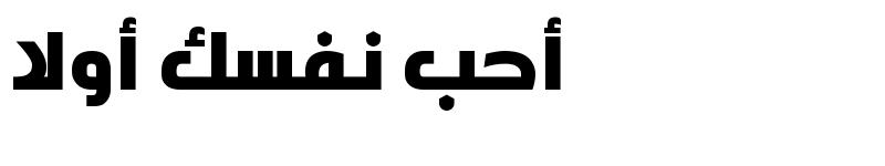عرض الخط Nasser-Bold ?