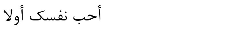 Preview of Nazanin Mazar Regular