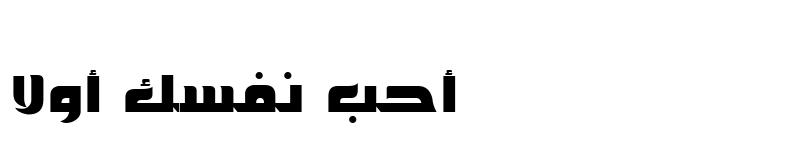عرض الخط Ouhod Bold
