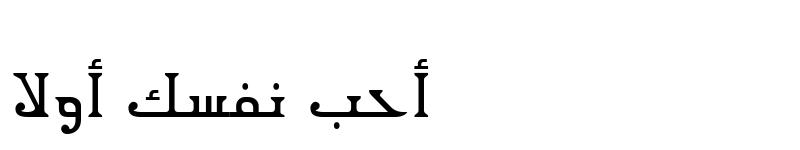 عرض الخط Petra Regular
